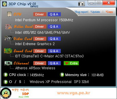 3DP Chip - Portable Device Drivers Update Utility