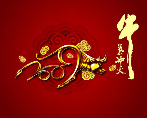 Happy Chinese New Year 2011, Year of the Rabbit (PSD layered templates)