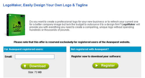 Avanquest MyLogoMaker Free License Key