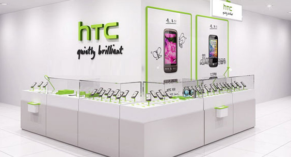 HTC Malaysia to Open Concept Store in Berjaya Times Square ...