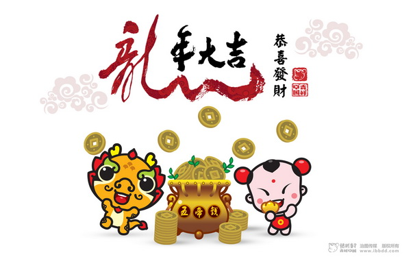 Chinese New Year of Dragon 2012 Wallpapers