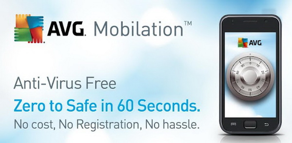 AVG Mobilation for Android