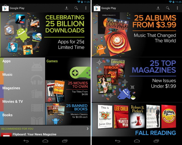 Google Play 25 Billion Downloads Sale