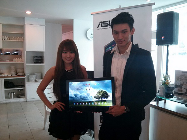 Asus Transformer AiO P1801 Launched in Malaysia